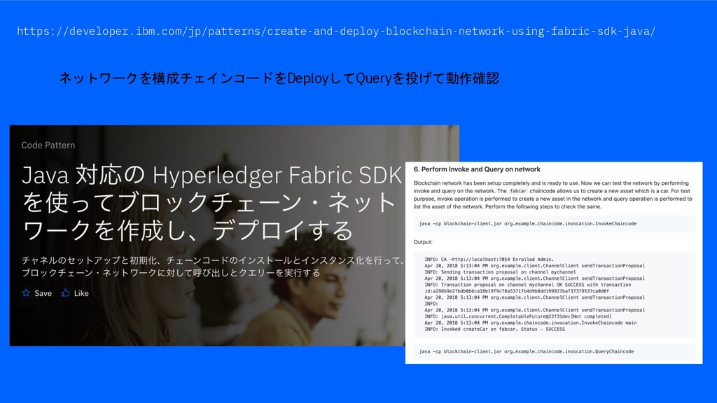 https://developer.ibm.com/jp/patterns/create-an...
