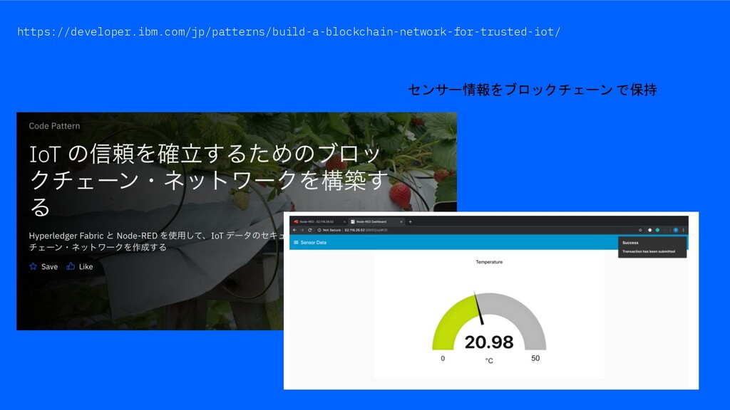 https://developer.ibm.com/jp/patterns/build-a-b...