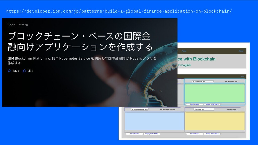 https://developer.ibm.com/jp/patterns/build-a-g...