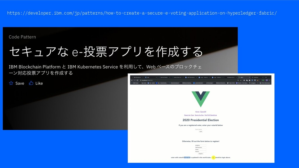 https://developer.ibm.com/jp/patterns/how-to-cr...