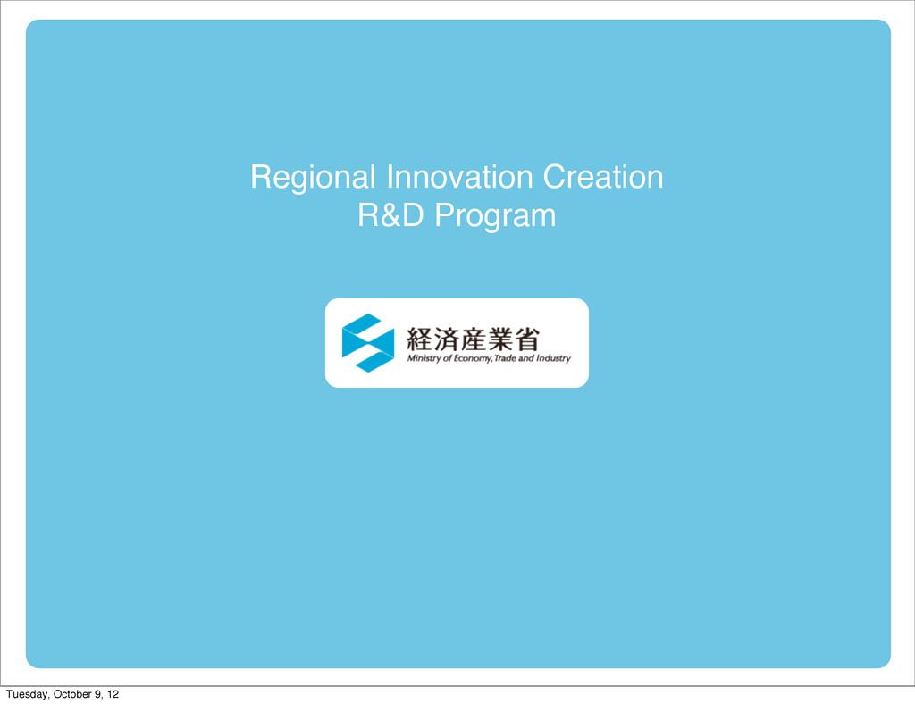 Regional Innovation Creation R&D Program Tuesda...