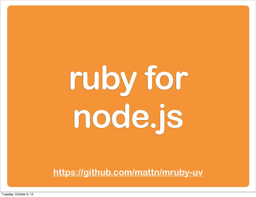 ruby for node.js https://github.com/mattn/mruby...