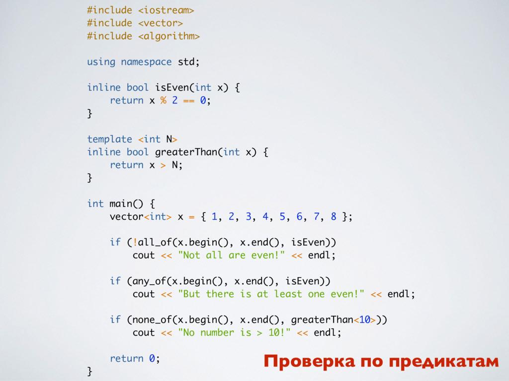 #include <iostream> #include <vector> #include ...