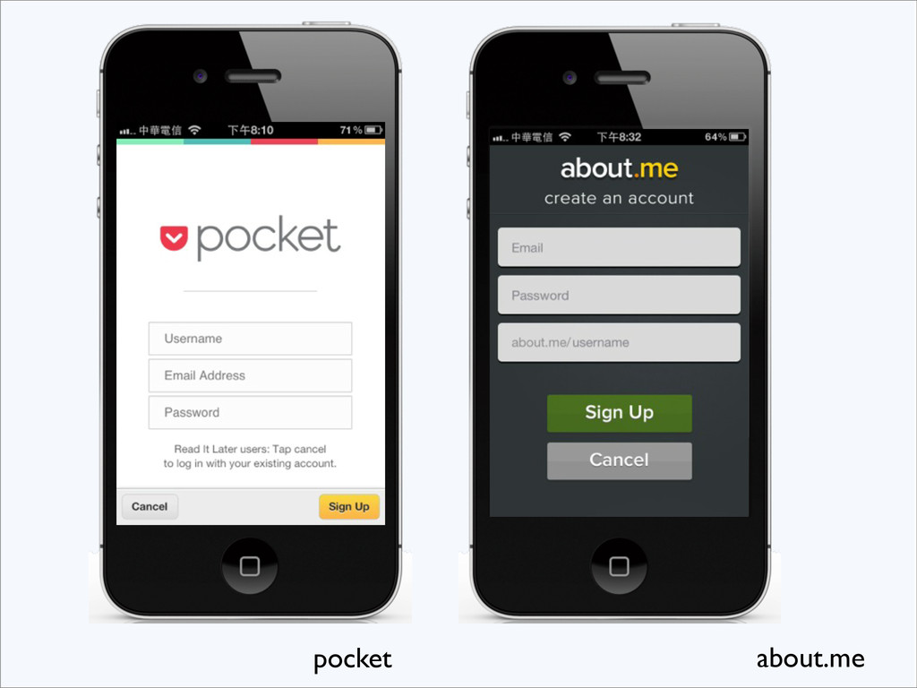 about.me pocket