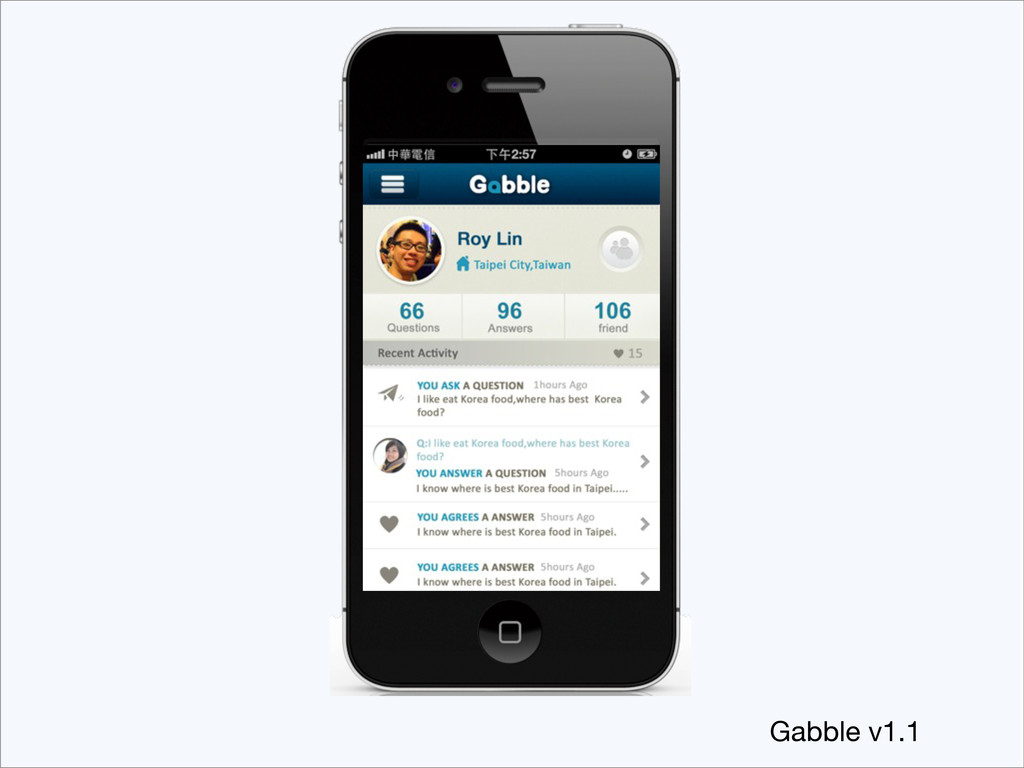Gabble v1.1