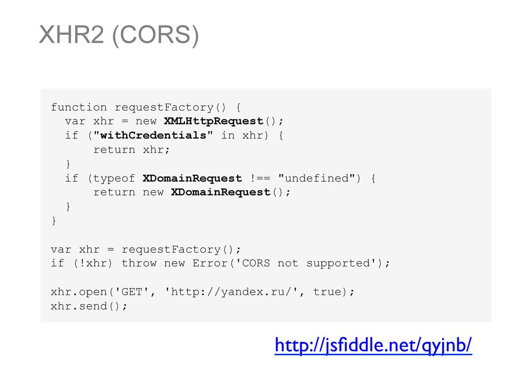 XHR2 (CORS) function requestFactory() { var xhr...