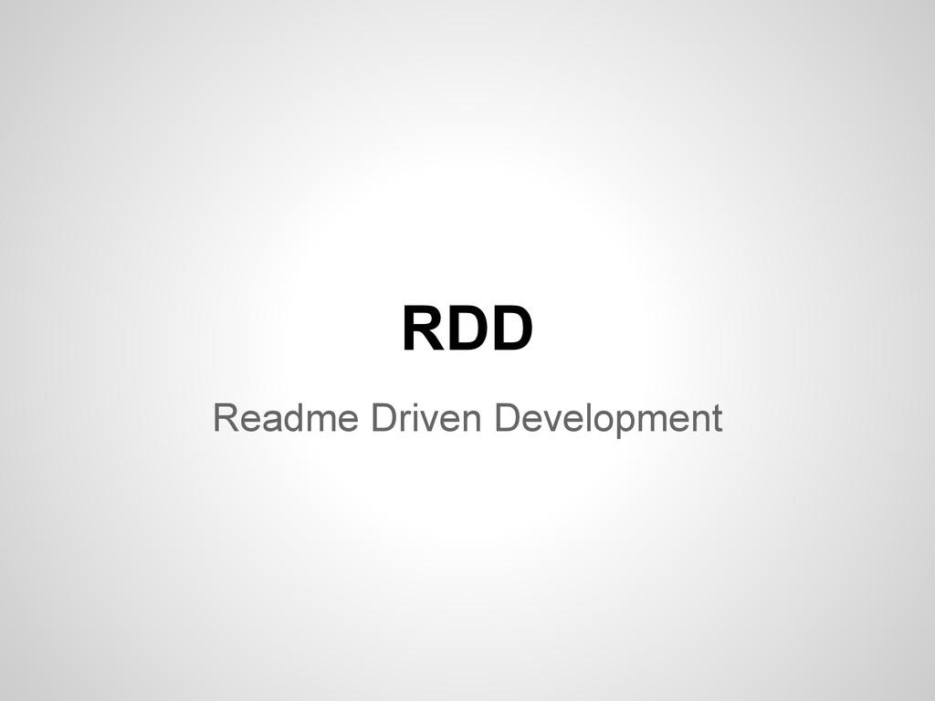 Readme Driven Development RDD