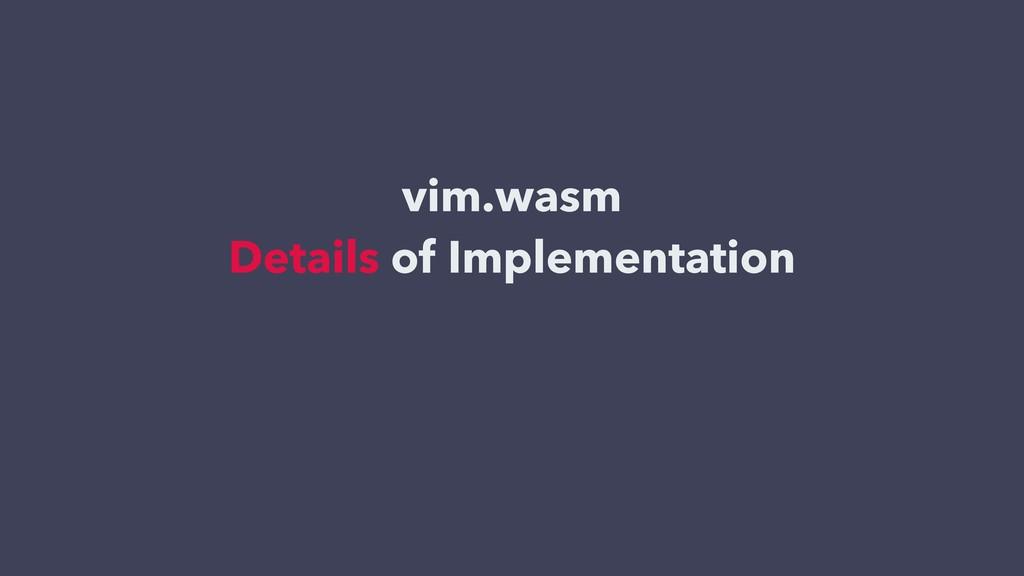 vim.wasm Details of Implementation