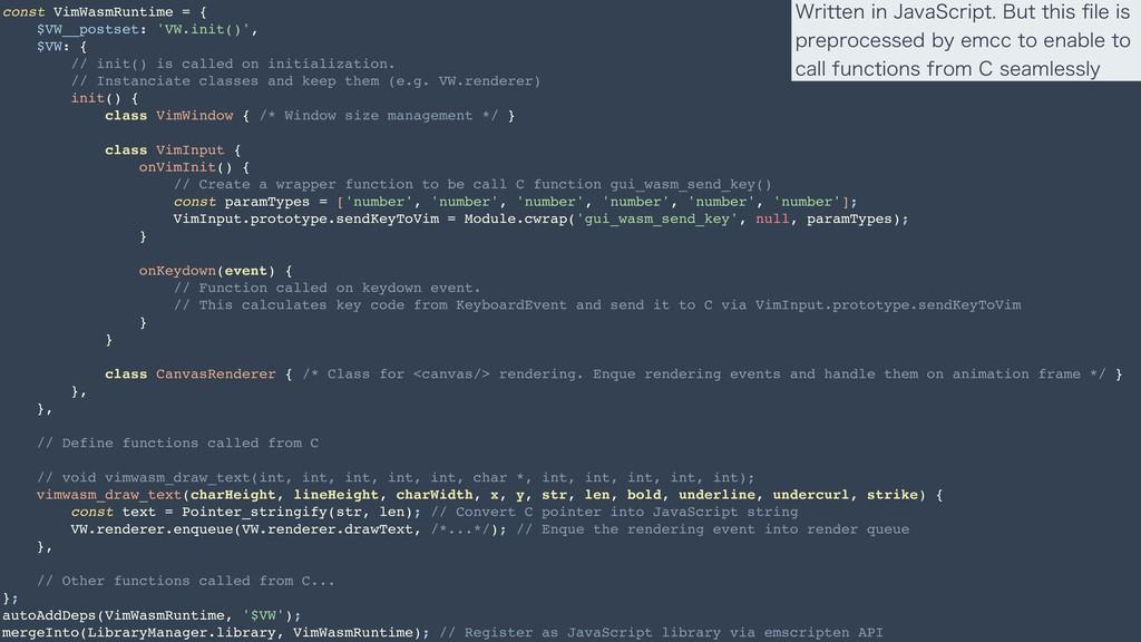 const VimWasmRuntime = { $VW__postset: 'VW.init...