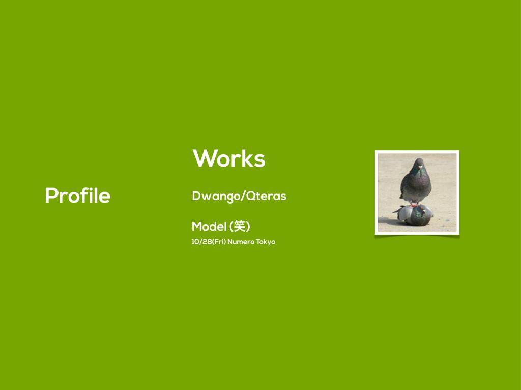 Profile Works Dwango/Qteras Model (স) 10/28(Fri...