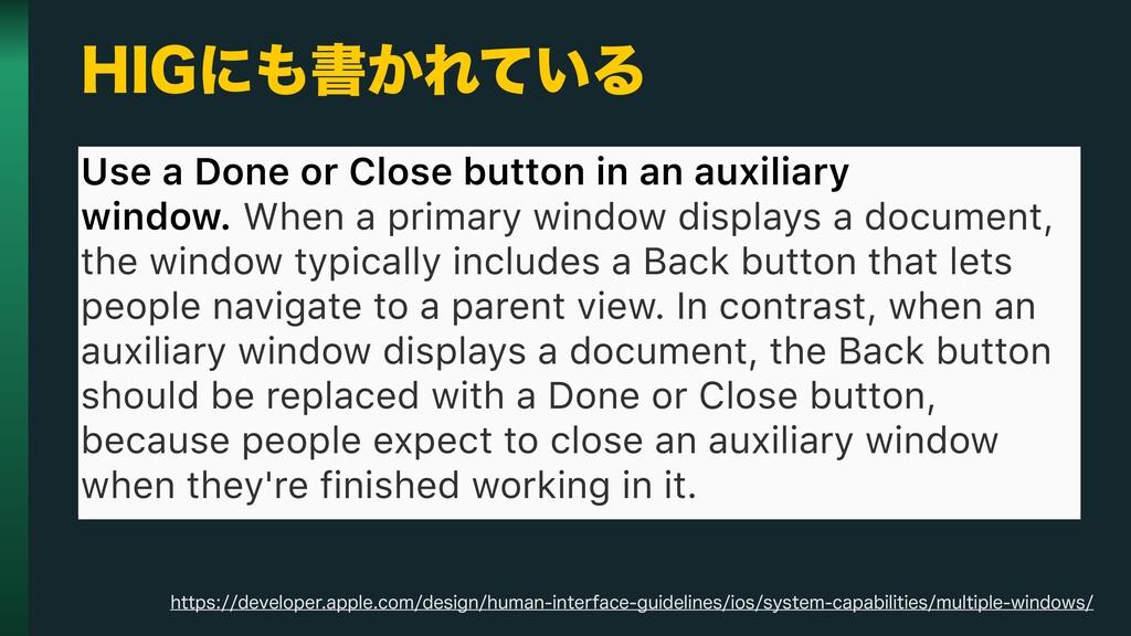 )*(ʹॻ͔Ε͍ͯΔ Use a Done or Close button in an au...
