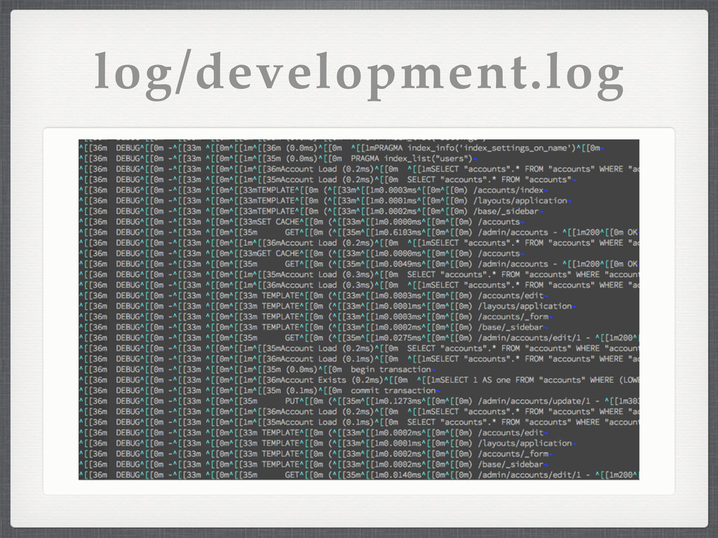 log/development.log