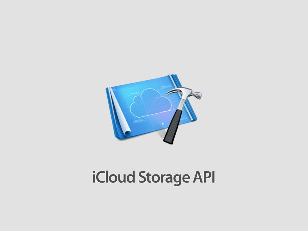 iCloud Storage API