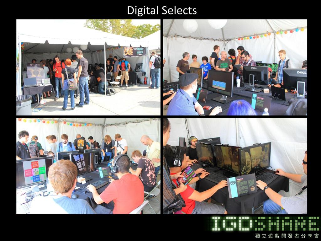Digital Selects
