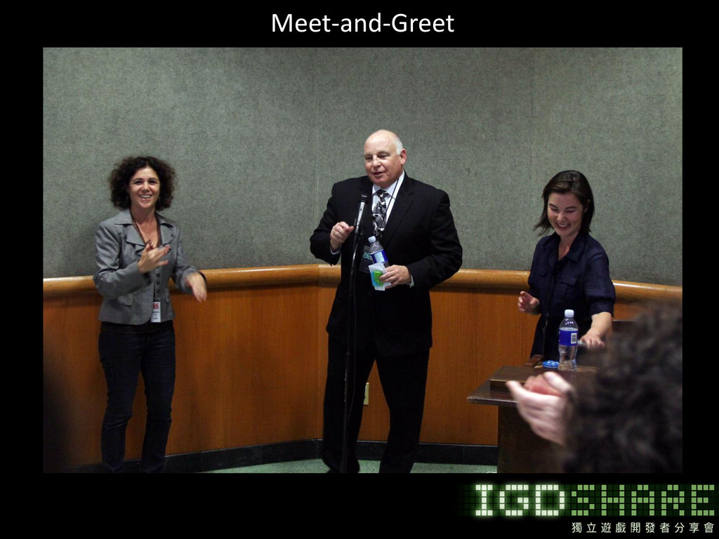 Meet-and-Greet