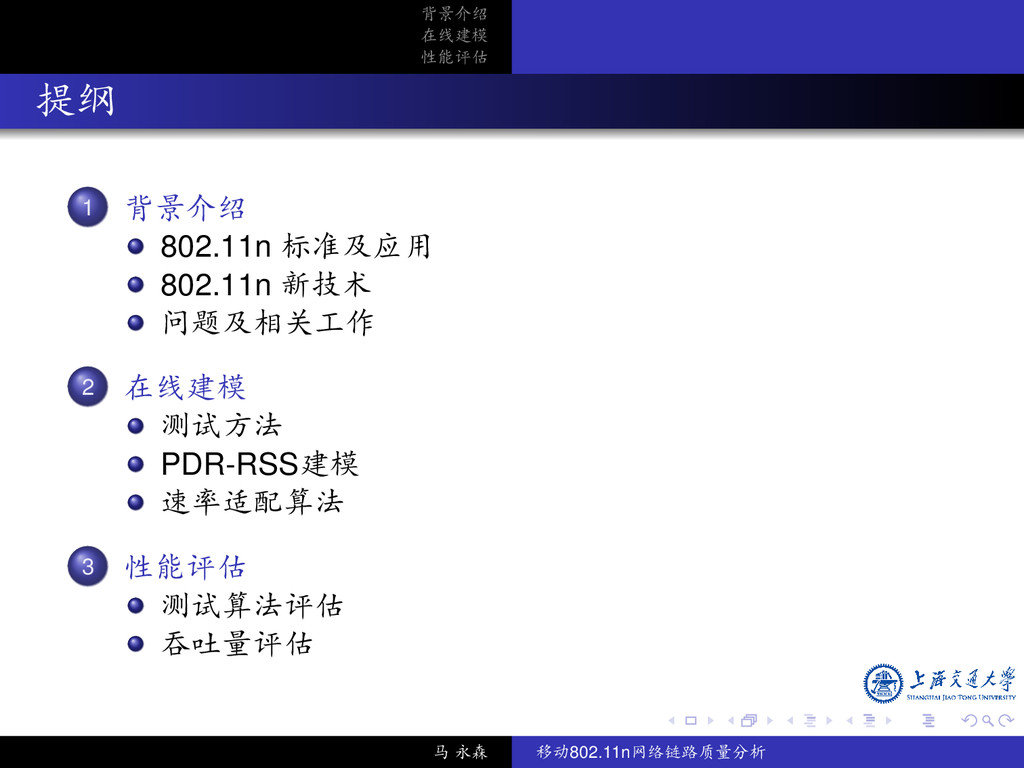 µ0 3'ï 5Uµ Jj 1 µ0 802.11n IO9A^ 802.11n #Eâ ¯K...