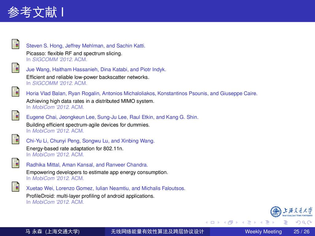 ë•©z I Steven S. Hong, Jeffrey Mehlman, and Sac...