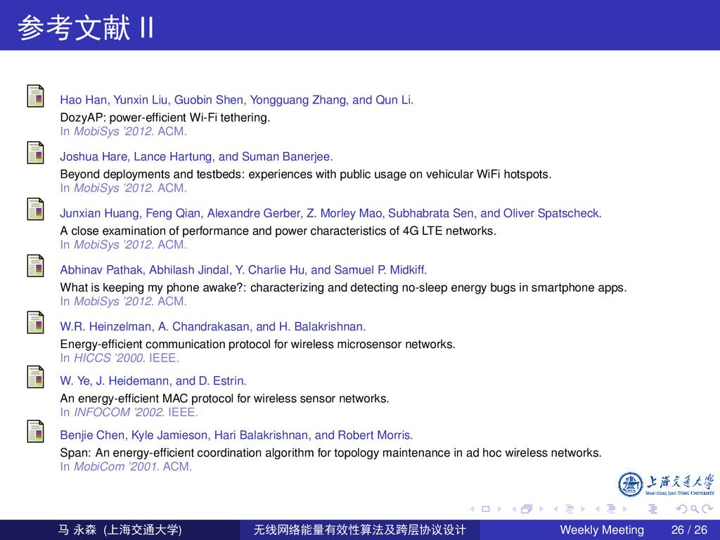 ë•©z II Hao Han, Yunxin Liu, Guobin Shen, Yongg...