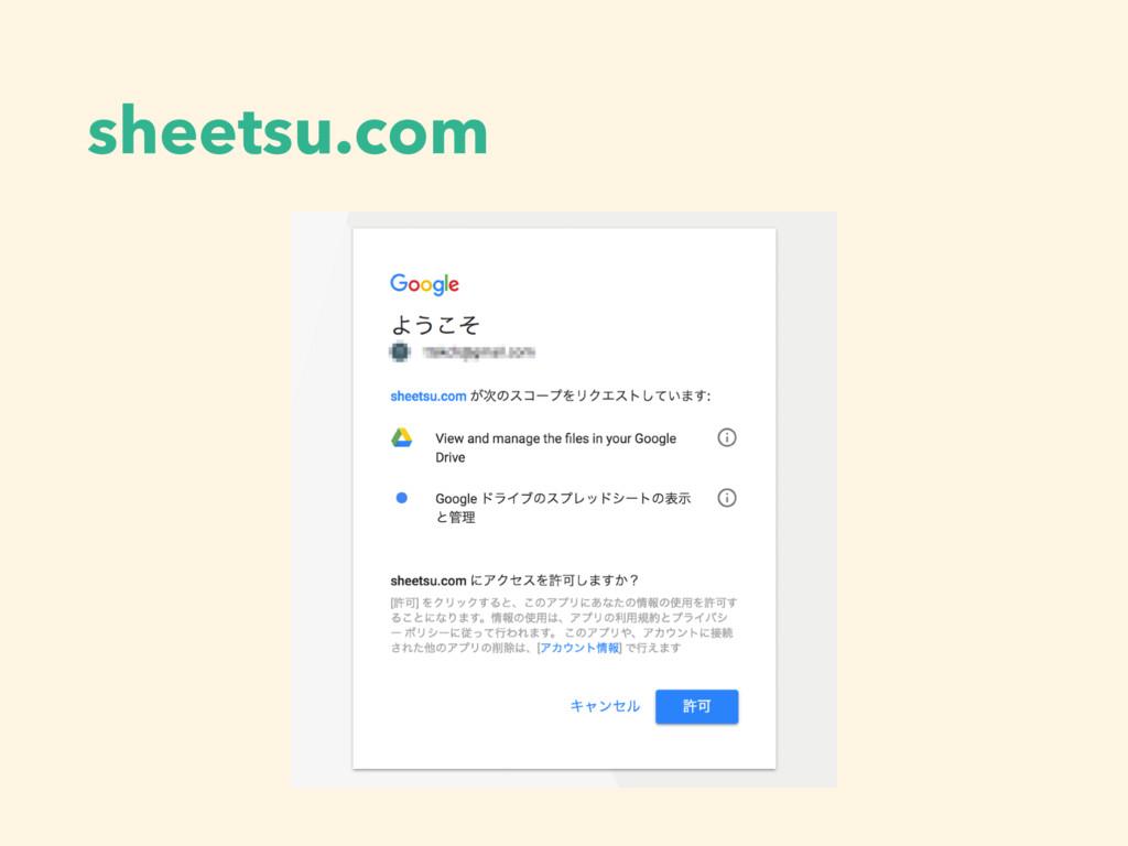 sheetsu.com