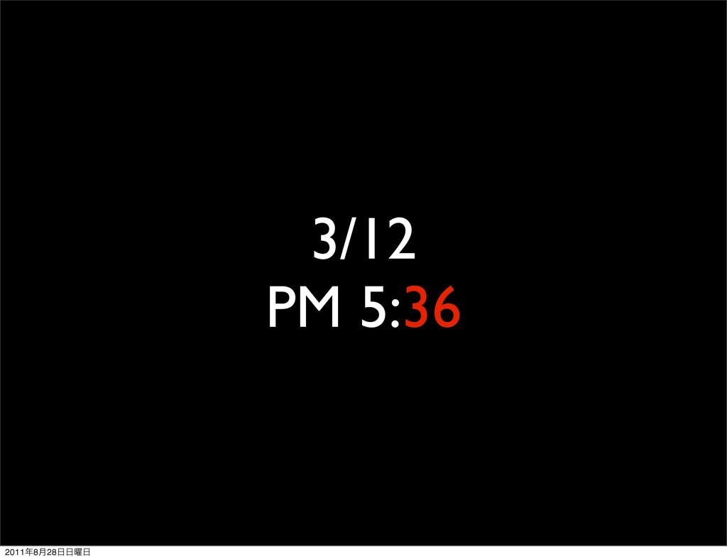 3/12 PM 5:36 20118݄28༵