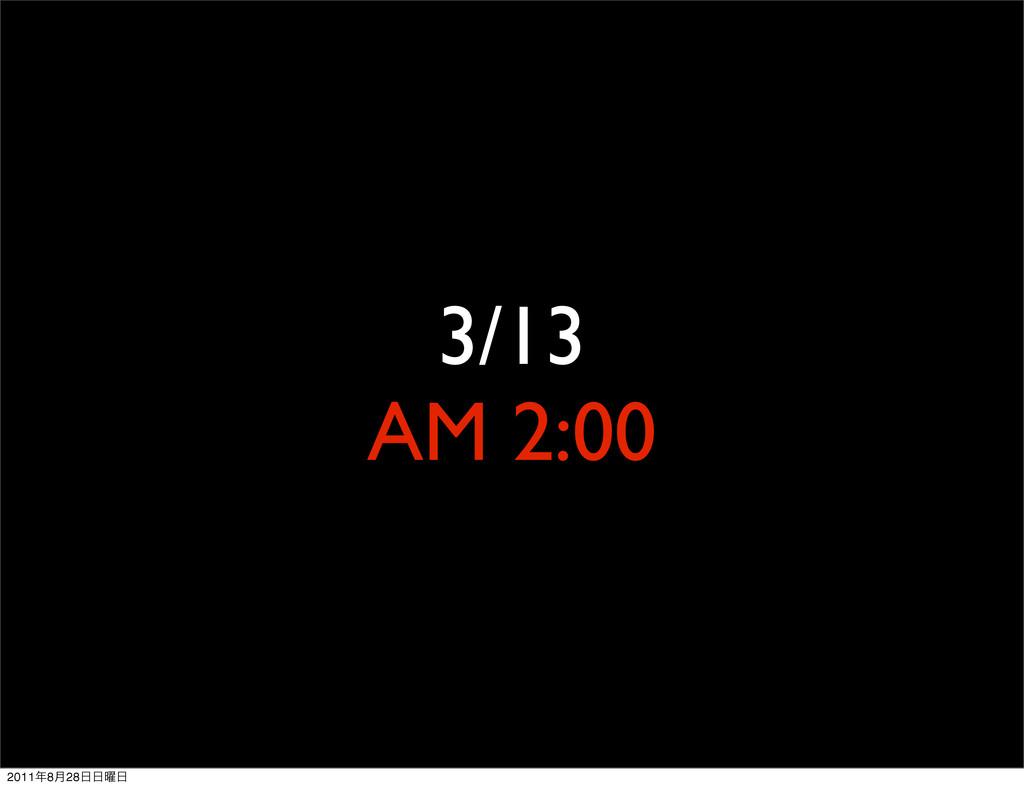 3/13 AM 2:00 20118݄28༵
