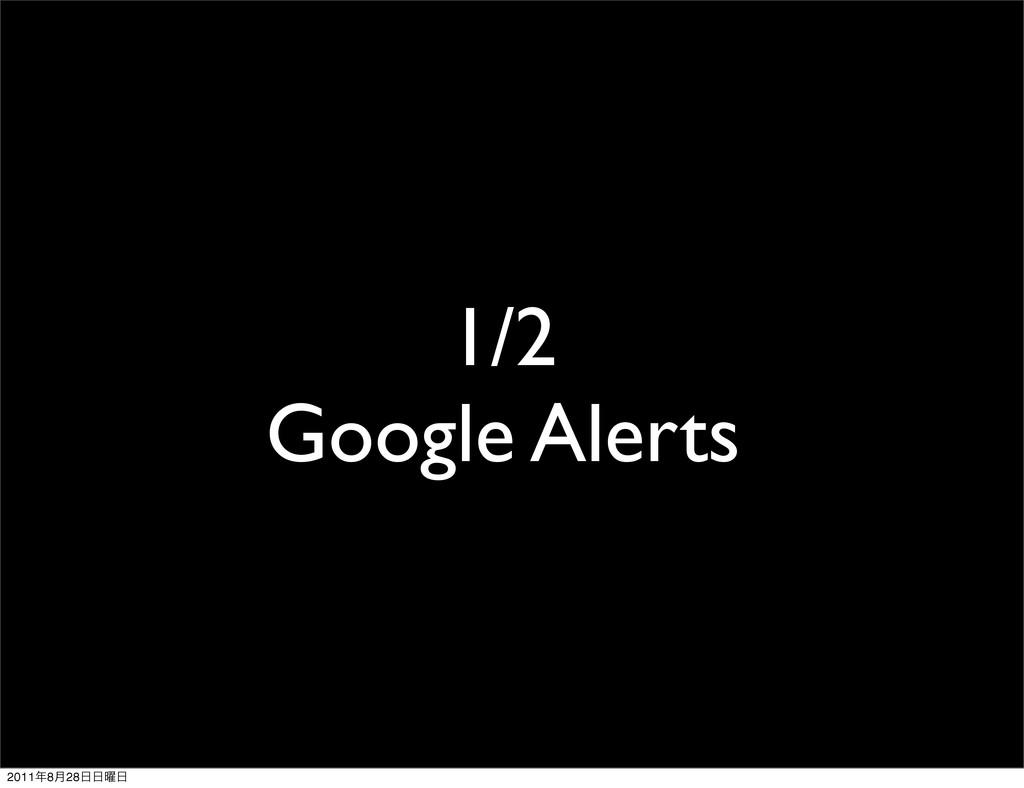 1/2 Google Alerts 20118݄28༵