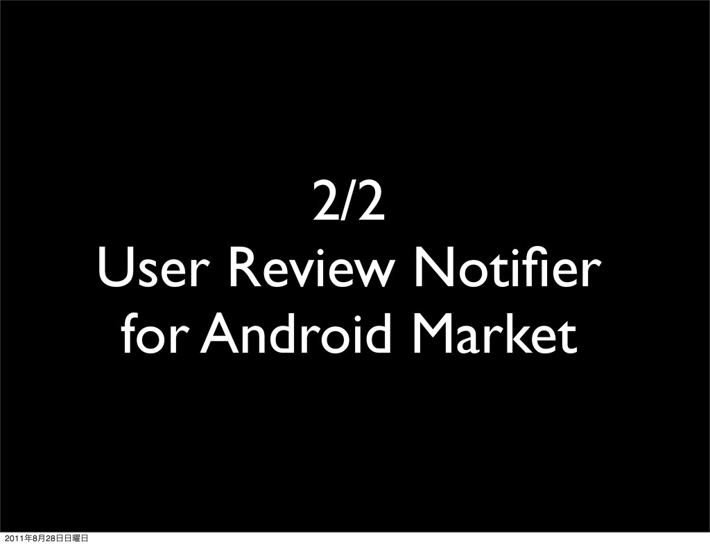 2/2 User Review Notifier for Android Market 2011...