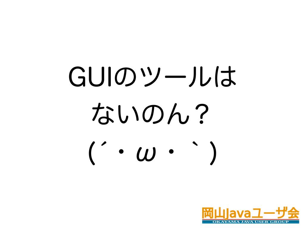 (6*ͷπʔϧ ͳ͍ͷΜʁ ɾТɾʆ