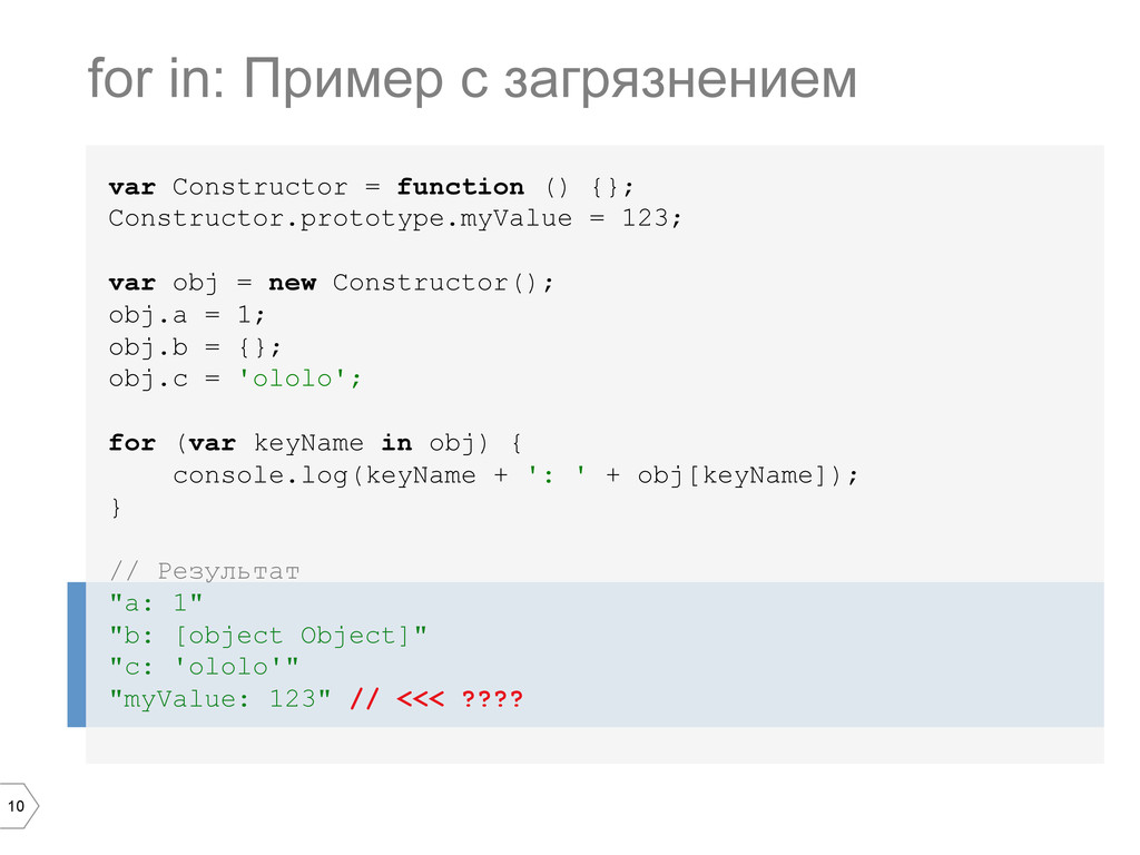 10 var Constructor = function () {}; Constructo...