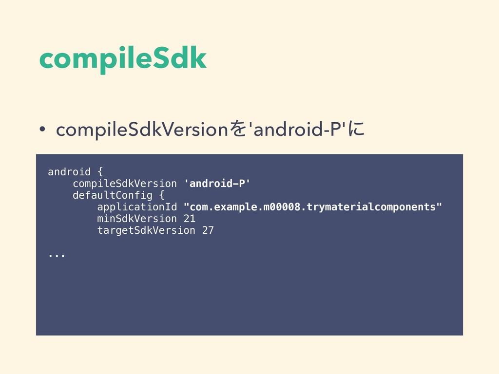 compileSdk • compileSdkVersionΛ'android-P'ʹ and...