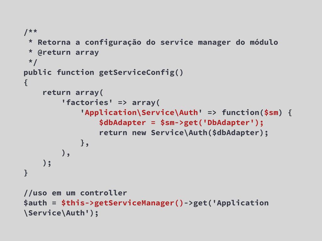 /** * Retorna a configuração do service manager...