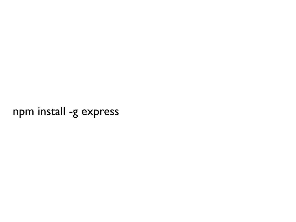 npm install -g express