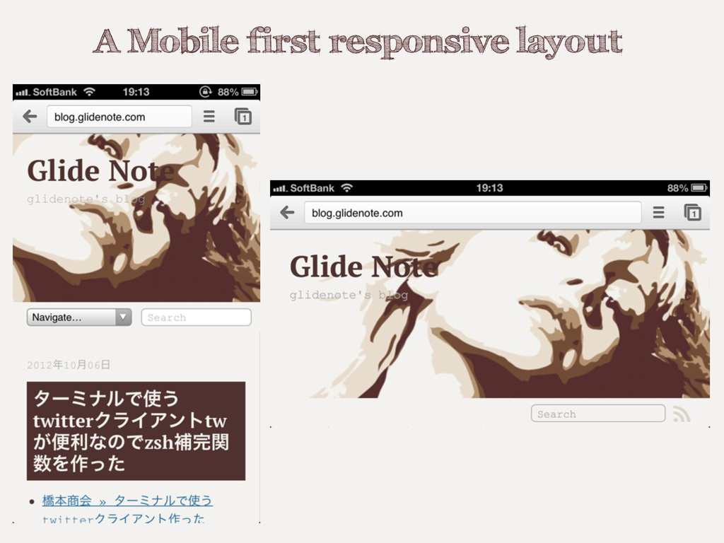 A Mobile first responsive layout