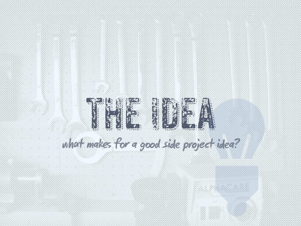 wt mak f a gd si project ia?