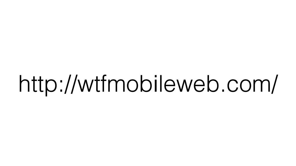 http://wtfmobileweb.com/