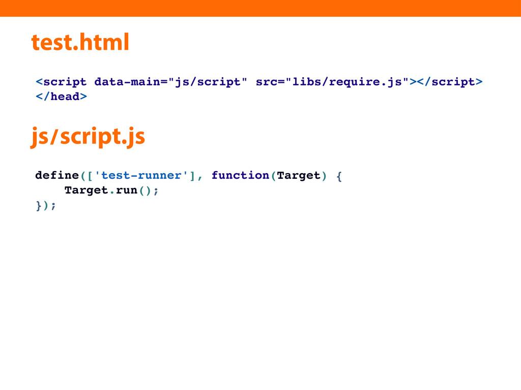 """test.html <script data-main=""""js/script"""" src=""""li..."""