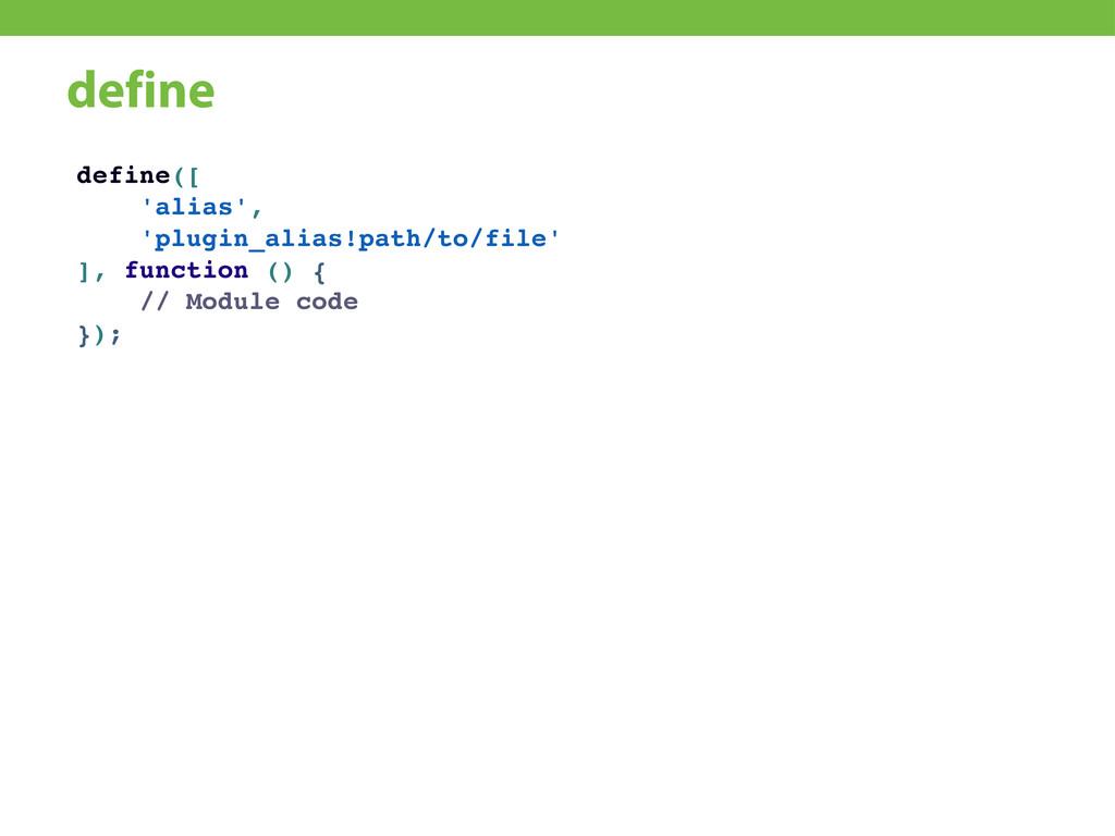 define define([ 'alias', 'plugin_alias!path/to/...