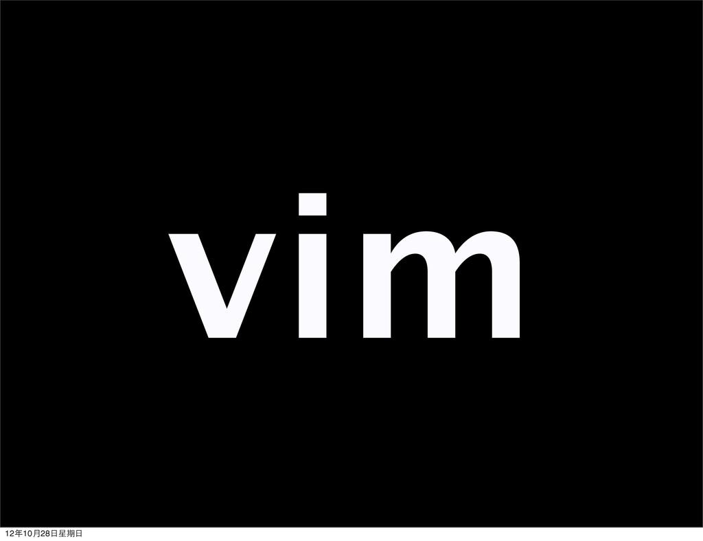 vim 12年10月28日星期日