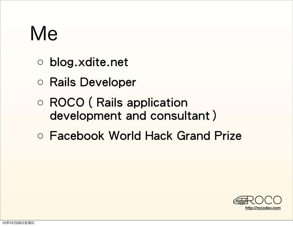 http://rocodev.com .F ○ blog.xdite.net ○ Rails ...
