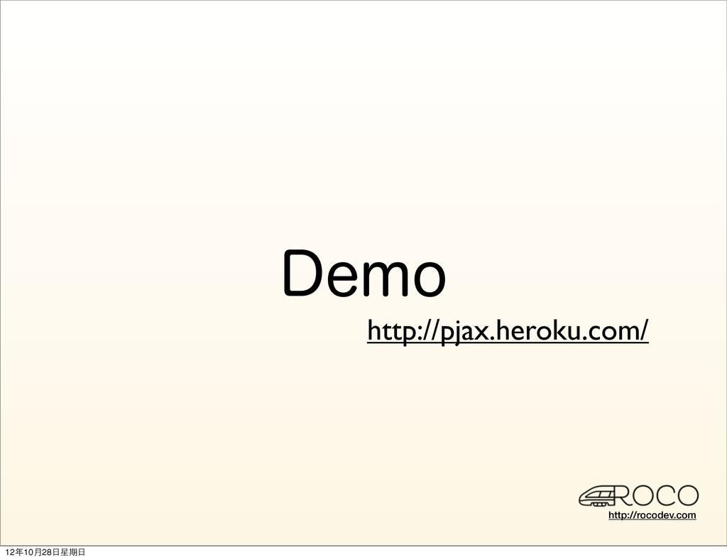 http://rocodev.com %FNP http://pjax.heroku.com/...