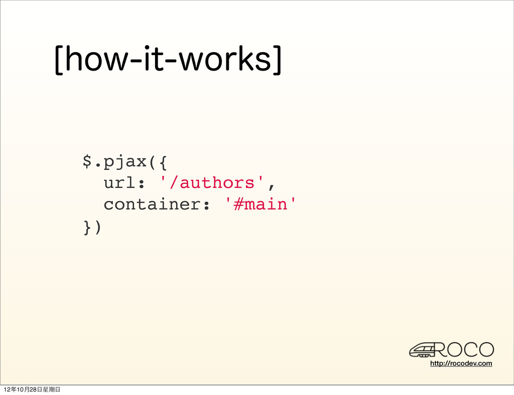 http://rocodev.com <IPXJUXPSLT> $.pjax({ url:...