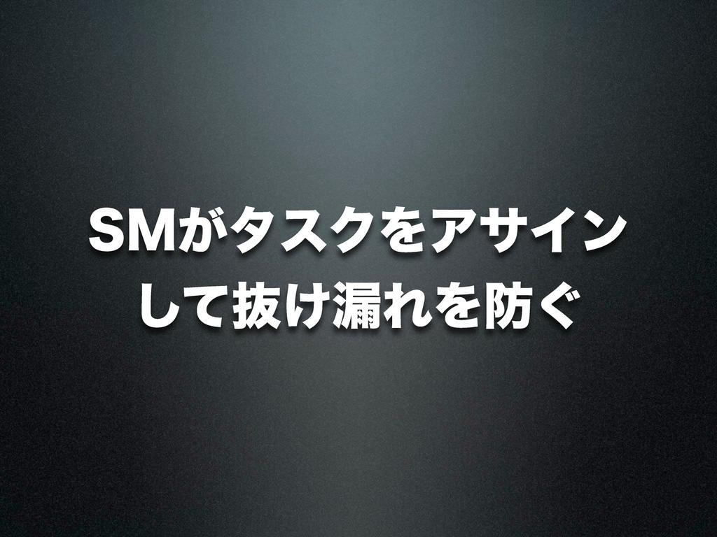 4.͕λεΫΛΞαΠϯ ͯ͠ൈ͚࿙ΕΛ͙