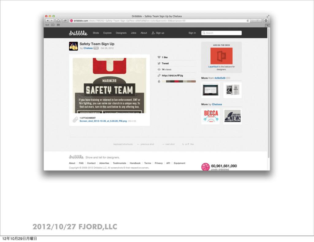 2012/10/27 FJORD,LLC 1210݄29݄༵