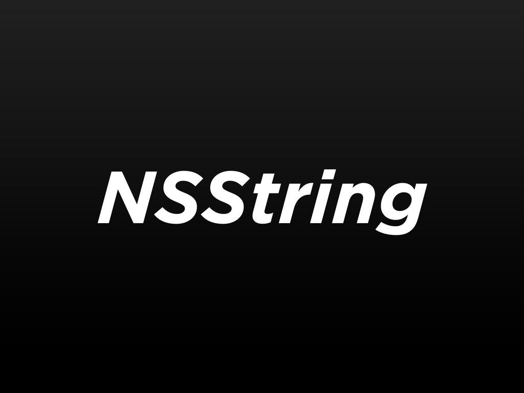 NSString