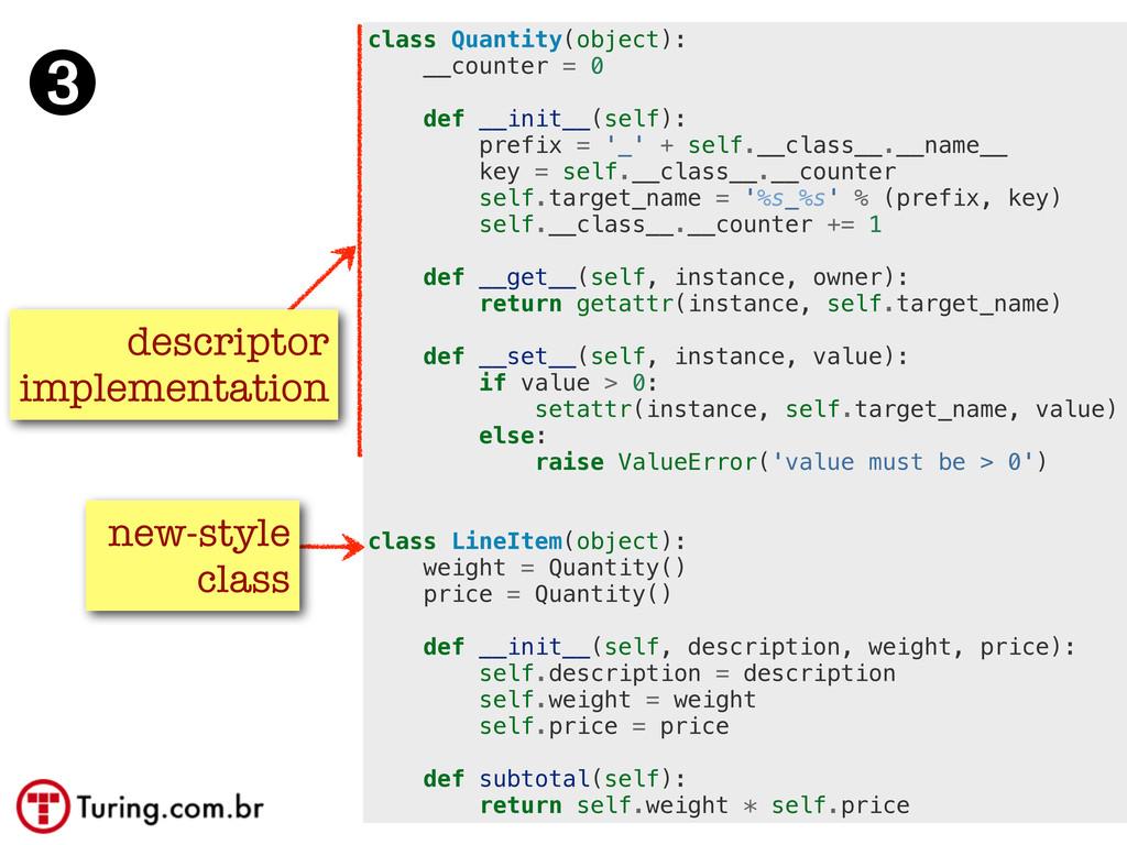 ➌ descriptor implementation class Quantity(obje...