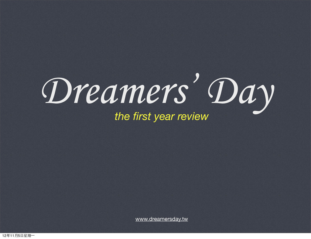 Dreamers' Day www.dreamersday.tw the first year ...