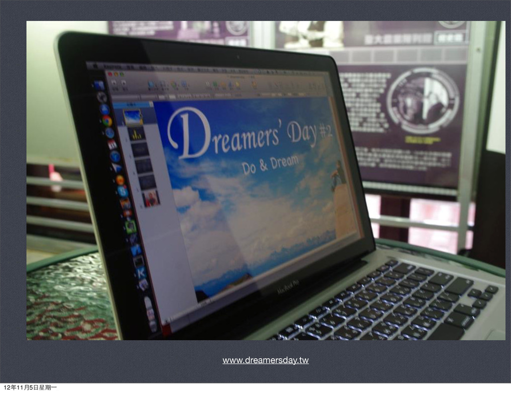 www.dreamersday.tw 12年11月5⽇日星期⼀一
