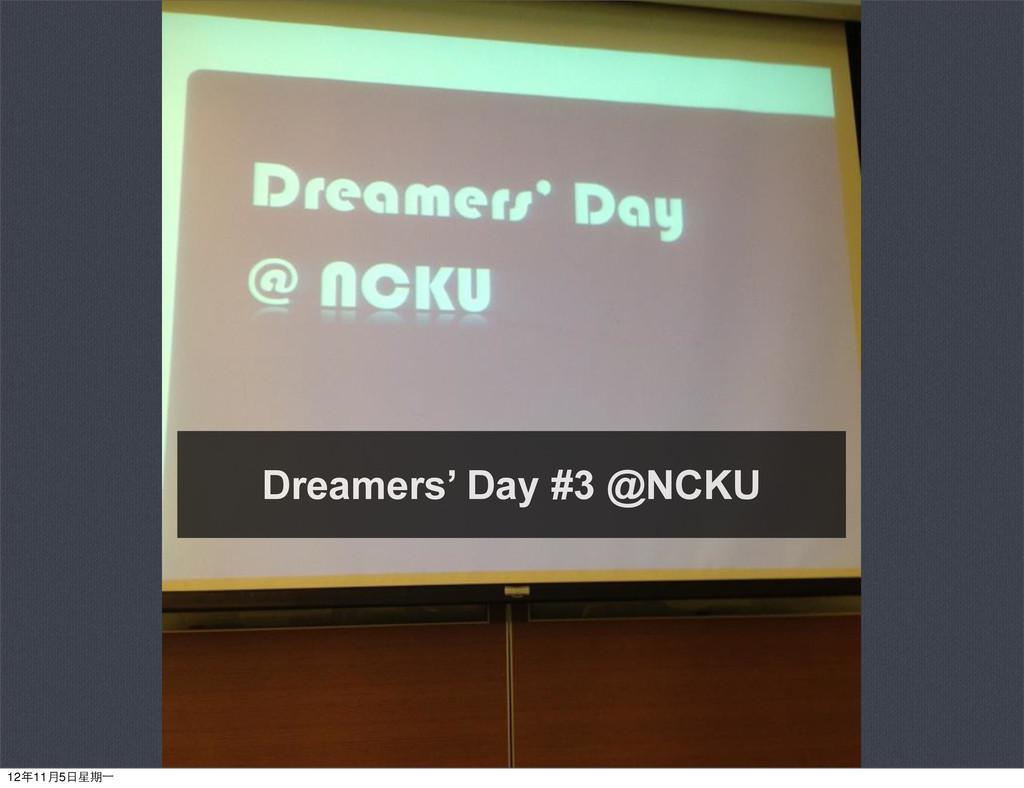 www.dreamersday.tw Dreamers' Day #3 @NCKU 12年11...