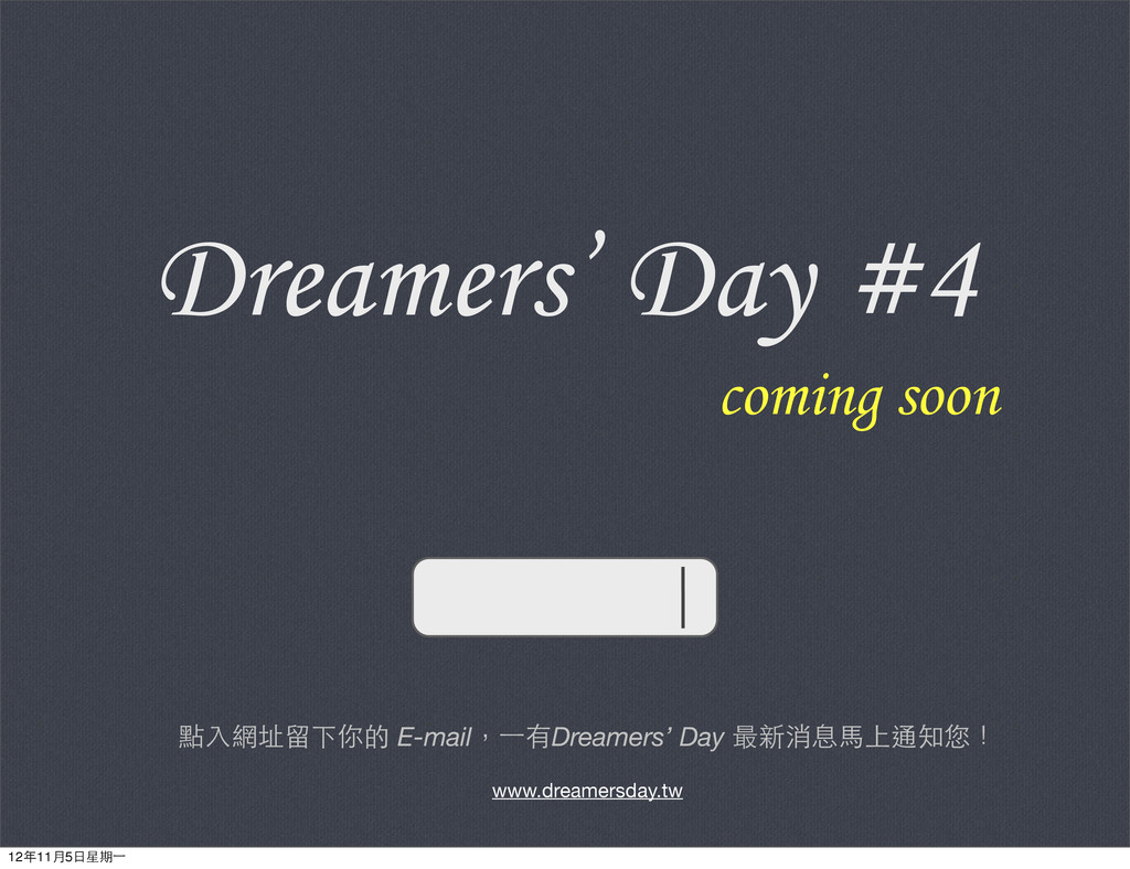 www.dreamersday.tw Dreamers' Day #4 coming soon...