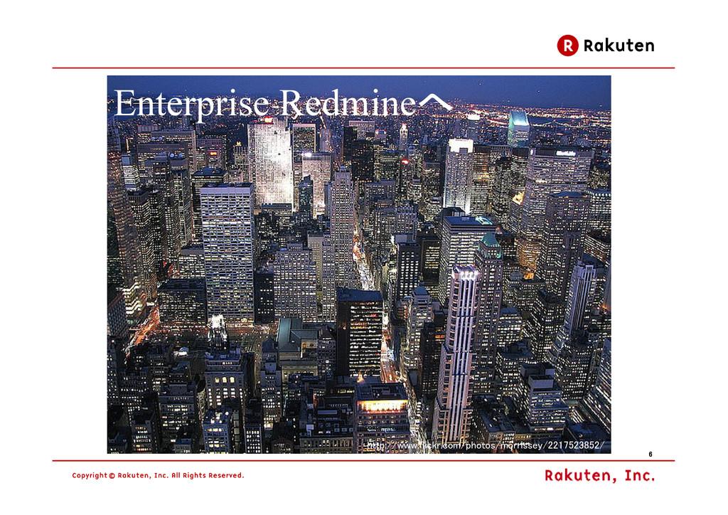 6 6 6 6 Enterprise Redmineへ http://www.flickr.c...